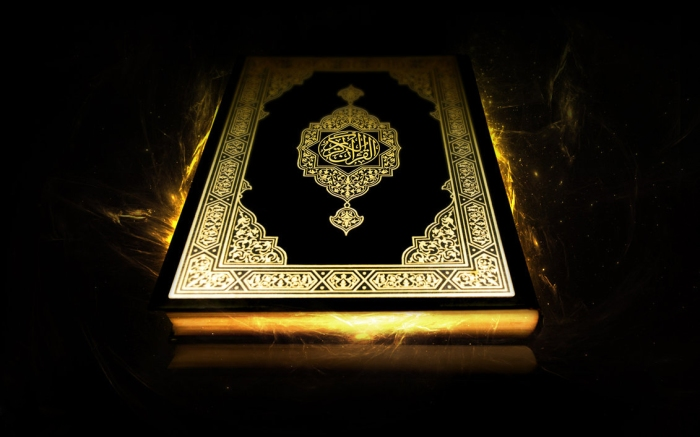 the_holy_quran_by_areart-d5gppsq